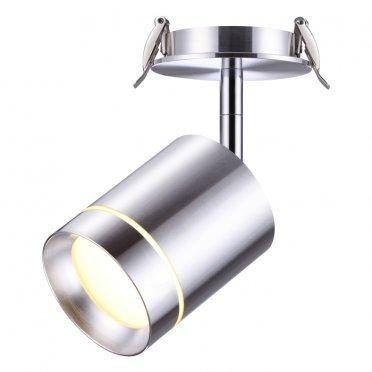Встраиваемый светильник Novotech Arum 357689