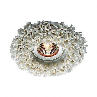 Встраиваемый светильник Novotech Farfor 369948