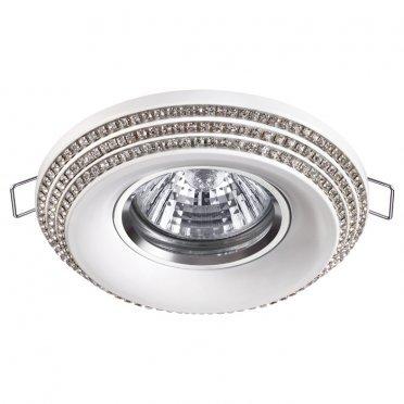 Встраиваемый светильник Novotech Lilac 370440