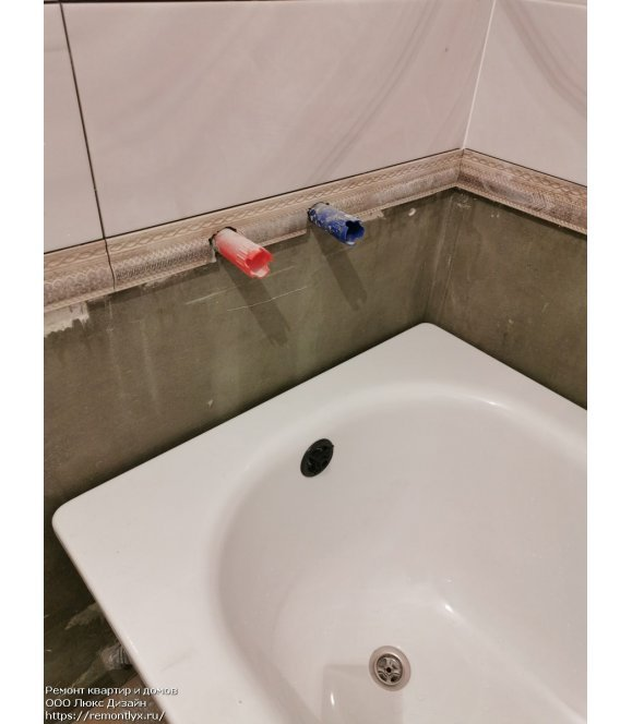 Ремонт трехкомнатной квартиры до