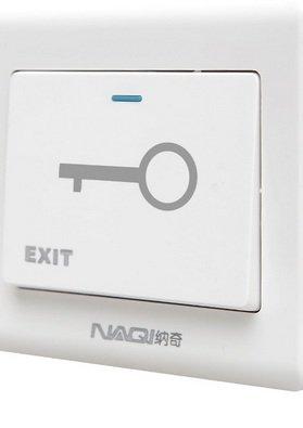Мастер-выключатель для квартиры / дома