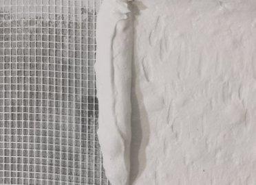 Шпаклёвка стен