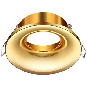 Встраиваемый светильник Novotech Metis 370641