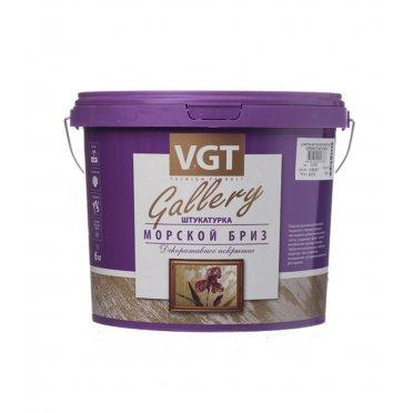 Штукатурка декоративная VGT Gallery Морской бриз МВ-101 серебристо-белая 6 кг