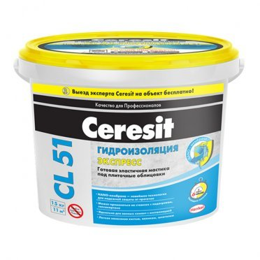 Гидроизоляция Ceresit CL 51 15 кг