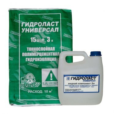 Гидроизоляция Гидроласт Универсал 15 кг+3 л