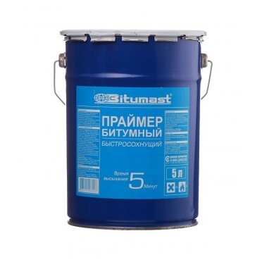 Праймер битумный Bitumast Быстросохнущий 4 кг/5 л