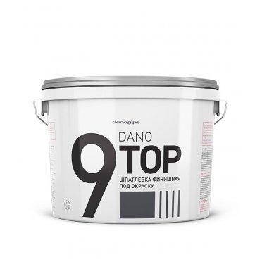 Шпатлевка финишная Danogips Dano Top 9 10 л