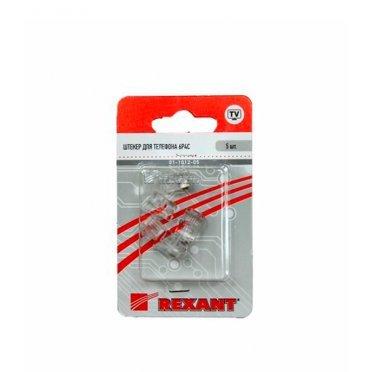 Штекер телефонный Rexant (05-1012-05) 6P4C (5 шт.)