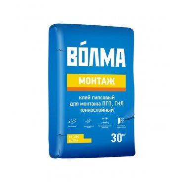 Клей для ПГП, ГКЛ, ГВЛ Волма Монтаж гипсовый 30 кг