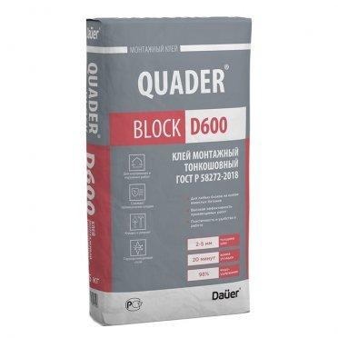 Клей для газобетона и кирпича Дауэр Quader Block D600 25 кг