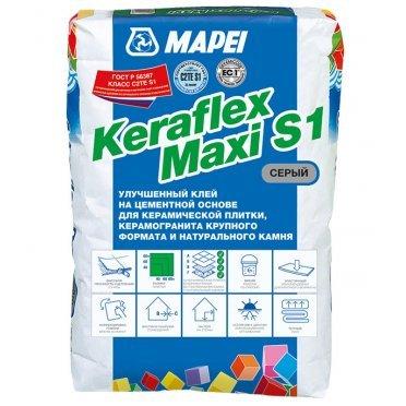 Клей для плитки и керамогранита Mapei Keraflex Maxi деформативный серый (класс С2) 25 кг