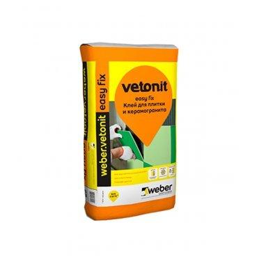 Клей для плитки и мозаики Weber.vetonit Easy fix серый (класс С0) 25 кг