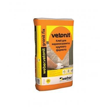 Клей для плитки, керамогранита и мозаики Weber.vetonit Granit fix серый (класс С1) 25 кг