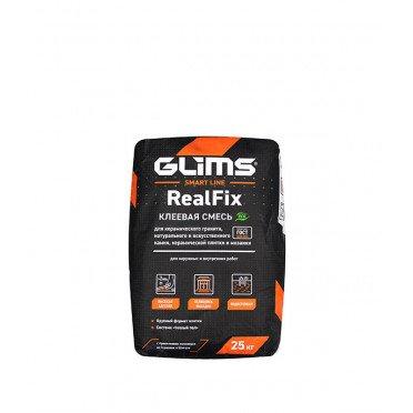 Клей для плитки, керамогранита, мозаики и камня Glims RealFix серый (класс С2) 25 кг