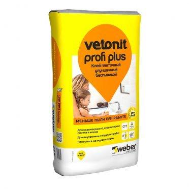 Клей для плитки, керамогранита, мозаики и камня Weber.vetonit Профи Плюс серый (класс С1) 25 кг