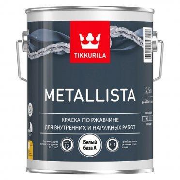 Краска по ржавчине Tikkurila Metallista A глянцевая 2,5 л
