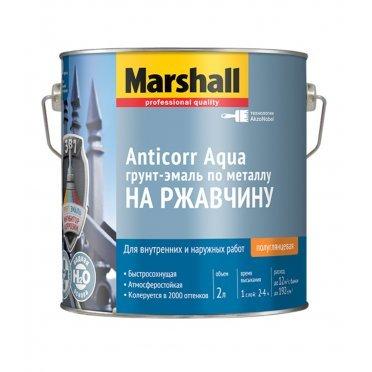 Грунт-эмаль по ржавчине Marshall Anticorr Aqua белая основа BW полуглянцевая 2 л