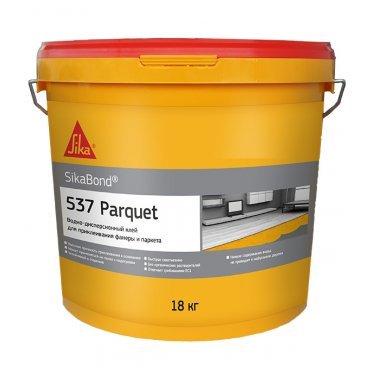 Клей для паркета SikaBond-537 Parquet на водной основе 18 кг
