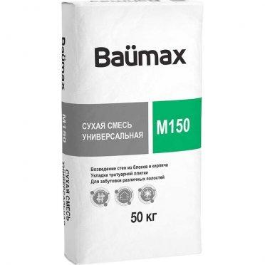 Смесь цементно-песчаная (ЦПС) М150 Baumax универсальная 50 кг