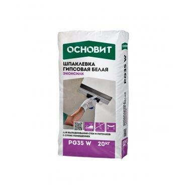 Шпаклевка гипсовая Основит Эконсилк для сухих помещений белая 20 кг