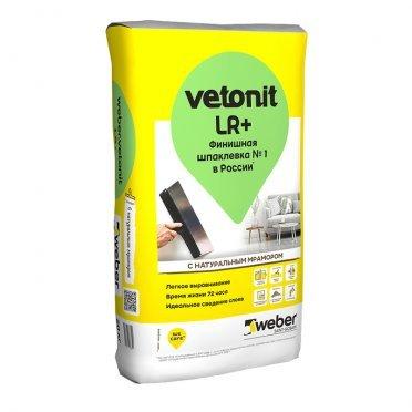 Шпаклевка полимерная Weber.vetonit LR + для сухих помещений белая 20 кг