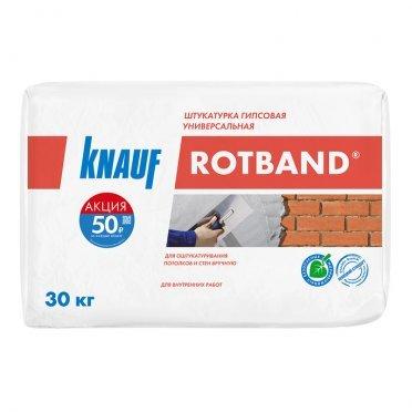 Штукатурка Knauf Сухая смесь Ротбанд 30 кг