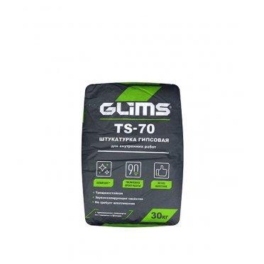 Штукатурка гипсовая Glims Ts-70 30 кг