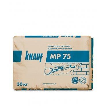Штукатурка Knauf МП-75 Сухая смесь машинная 30 кг