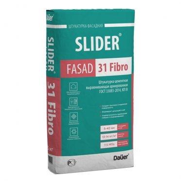Сухая смесь цементная DAUER Slider Fasad 31 Fibro армированная 25 кг