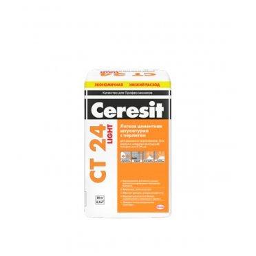 Сухая смесь цементная Ceresit CT 24 Light с перлитом 20 кг