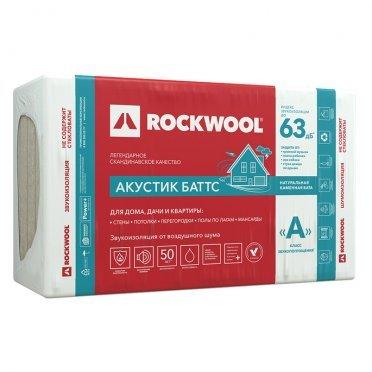 Шумоизоляция Rockwool Акустик Баттс 100х600х1000 мм 3 кв.м