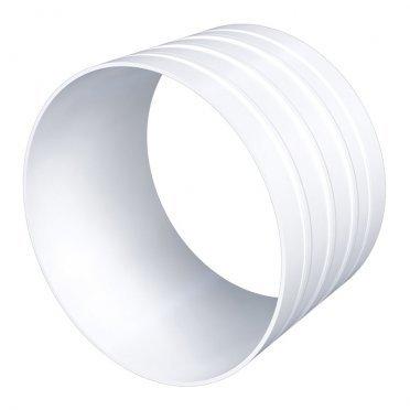 Соединитель для круглых гибких воздуховодов ERA пластиковый d125 мм