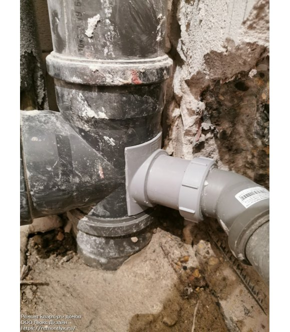 Замена труб канализации после