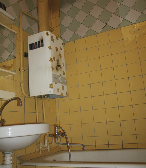 Ремонт ванной комнаты до